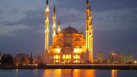 New IP Law in Turkey