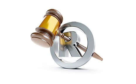 The Verification of Trademark's Requirements