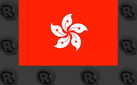 Registrare un marchio ad Honk Kong
